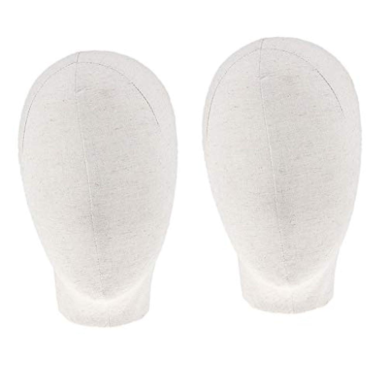貼り直す眠る糞Perfeclan マネキンヘッド ディスプレイ かつら 帽子 メガネ ジュエリー ディスプレイホルダー ベージュ