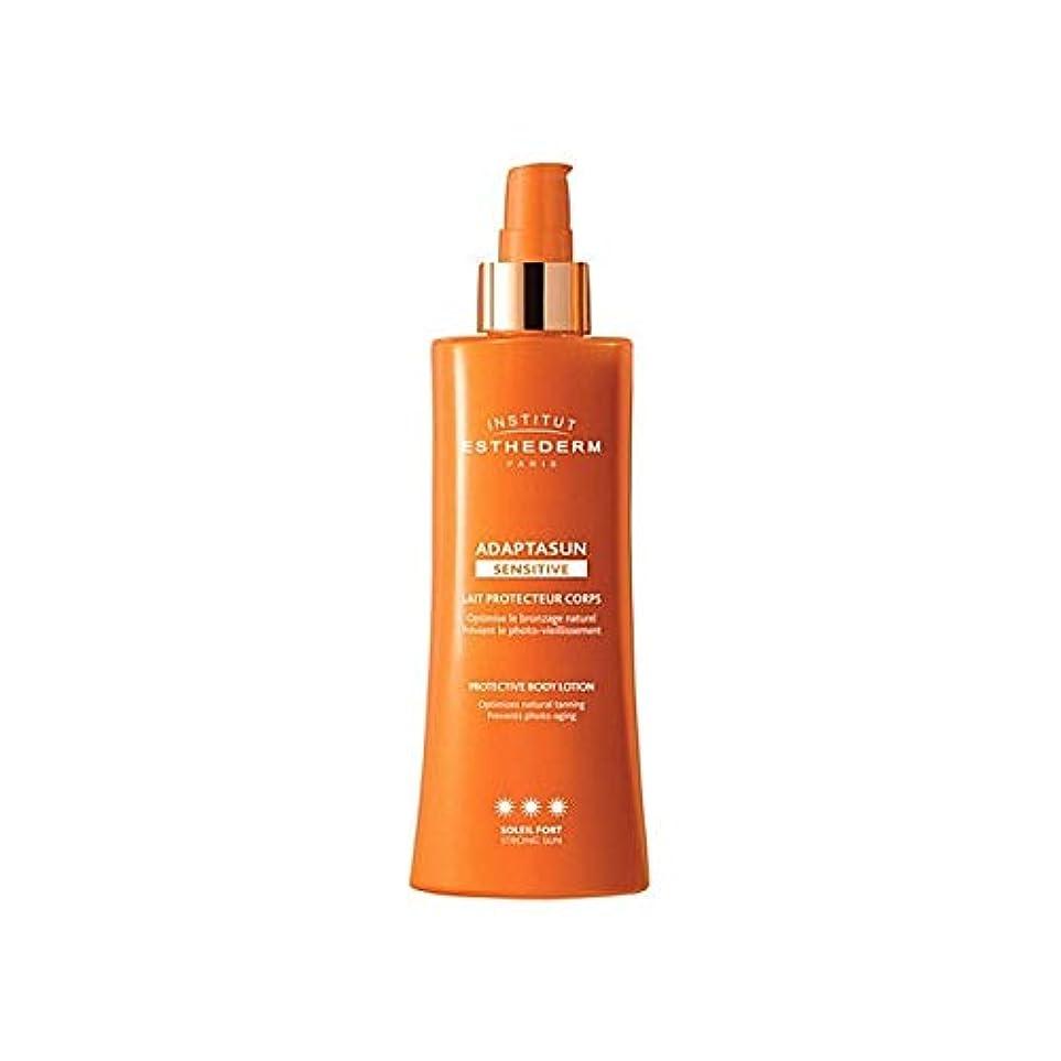 風変わりな連合ポット[Institut Esthederm] EsthedermのAdaptasun敏感肌の強い日ボディローション200Ml研究所 - Institut Esthederm Adaptasun Sensitive Skin...