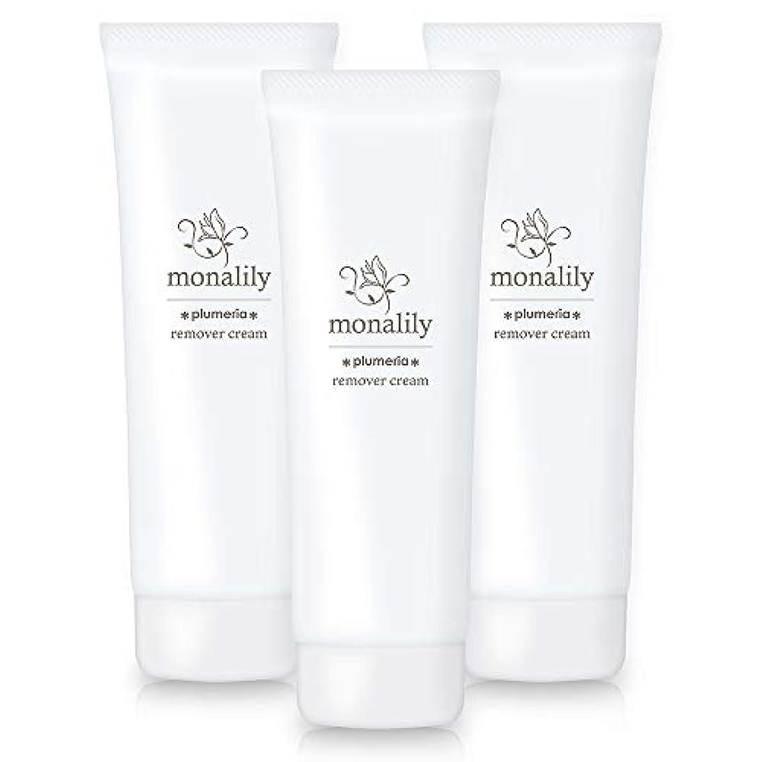 不実したいアイデアmonalily 除毛クリーム 女性用 180g 3個セット (デリケートゾーン/VIO/ボディ用) 医薬部外品