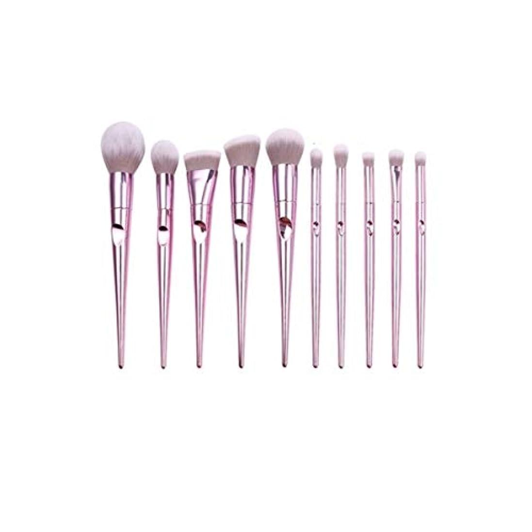 仲良し間に合わせ無関心TUOFL アイシャドウブラシ女性ブラシセットウォレットブラシのメイクブラシセットフルセット、ピンク、10点セット (Color : Pink)
