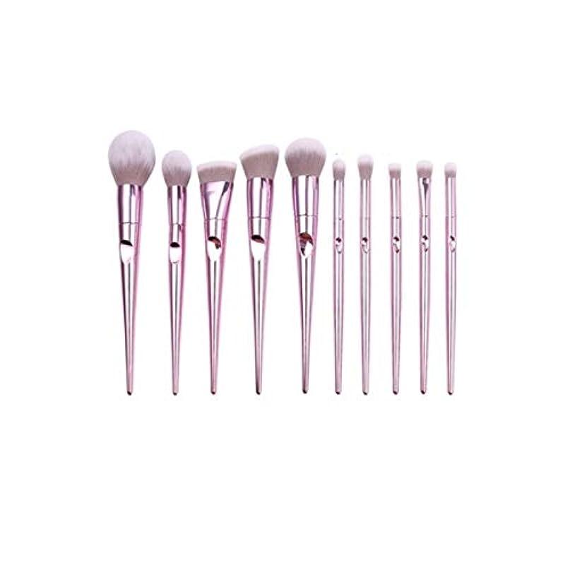 性的ステレオタイプ引き金TUOFL アイシャドウブラシ女性ブラシセットウォレットブラシのメイクブラシセットフルセット、ピンク、10点セット (Color : Pink)