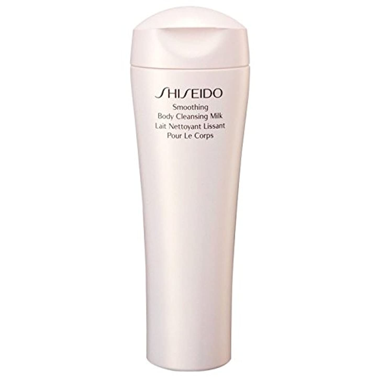 砂漠喉頭五月[Shiseido] 資生堂スムージングボディクレンジングミルク200ミリリットル - Shiseido Smoothing Body Cleansing Milk 200ml [並行輸入品]