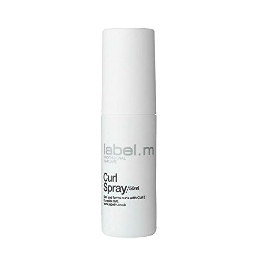 弱める開梱フクロウLabel.M Professional Haircare Label.Mカールは1.5 FLスプレー。オンス(50ml)で