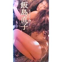 EXCELLENCE [VHS]