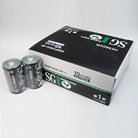 日立 マンガン乾電池 SGシリーズ 単1形 20本セット(2本パック×10) R20PUSG2P_10set