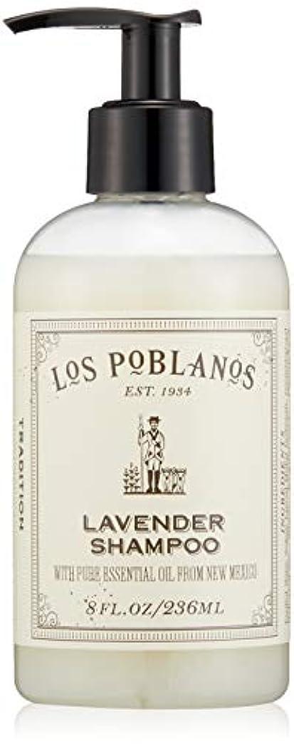化合物空洞庭園LOS POBLANOS(ロス ポブラノス) シャンプー 236mL