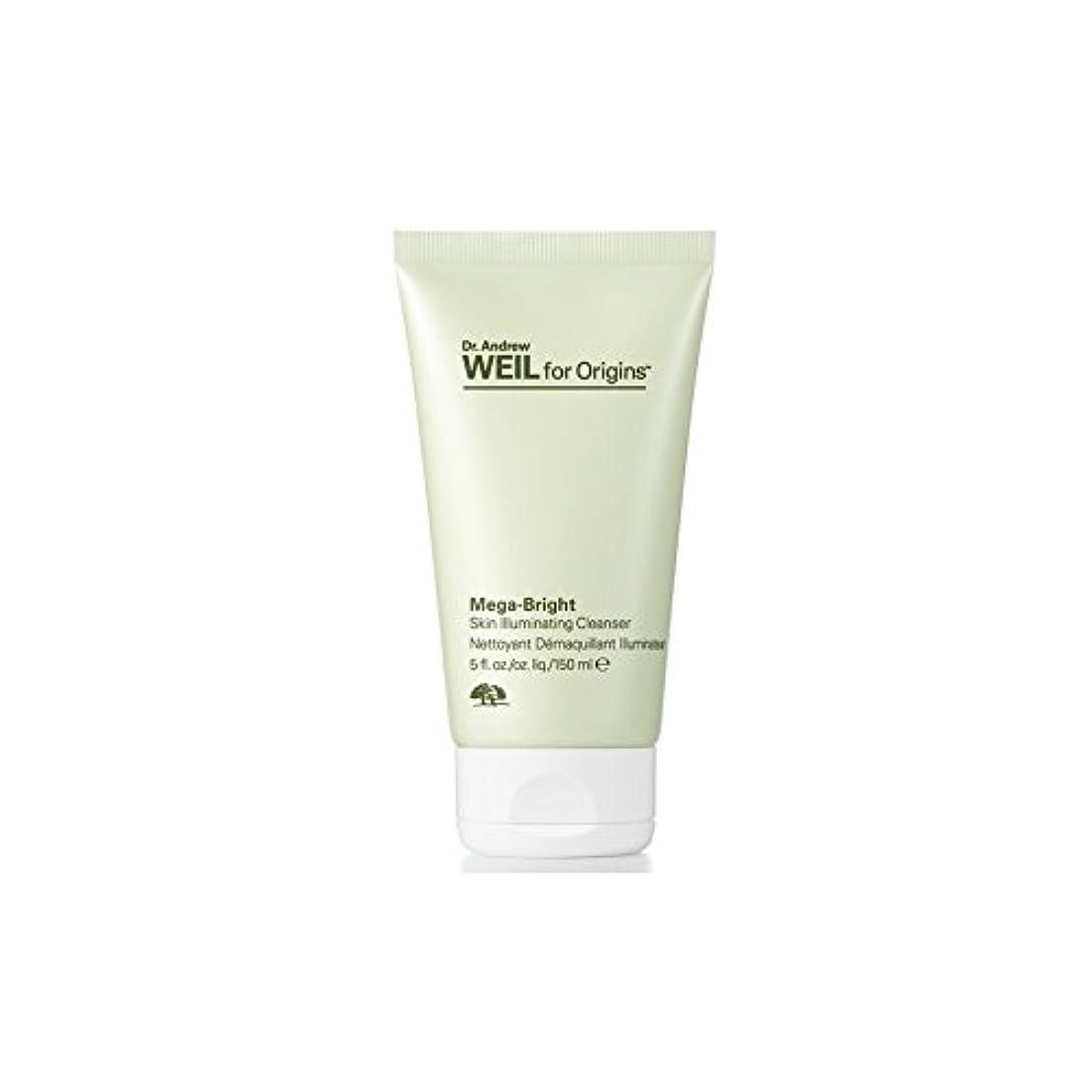 気体の崖手Origins Dr. Andrew Weil For Origins? Mega-Bright Skin Illuminating Cleanser 150ml - 起源アンドルー?ワイルクレンザー150ミリリットルを...