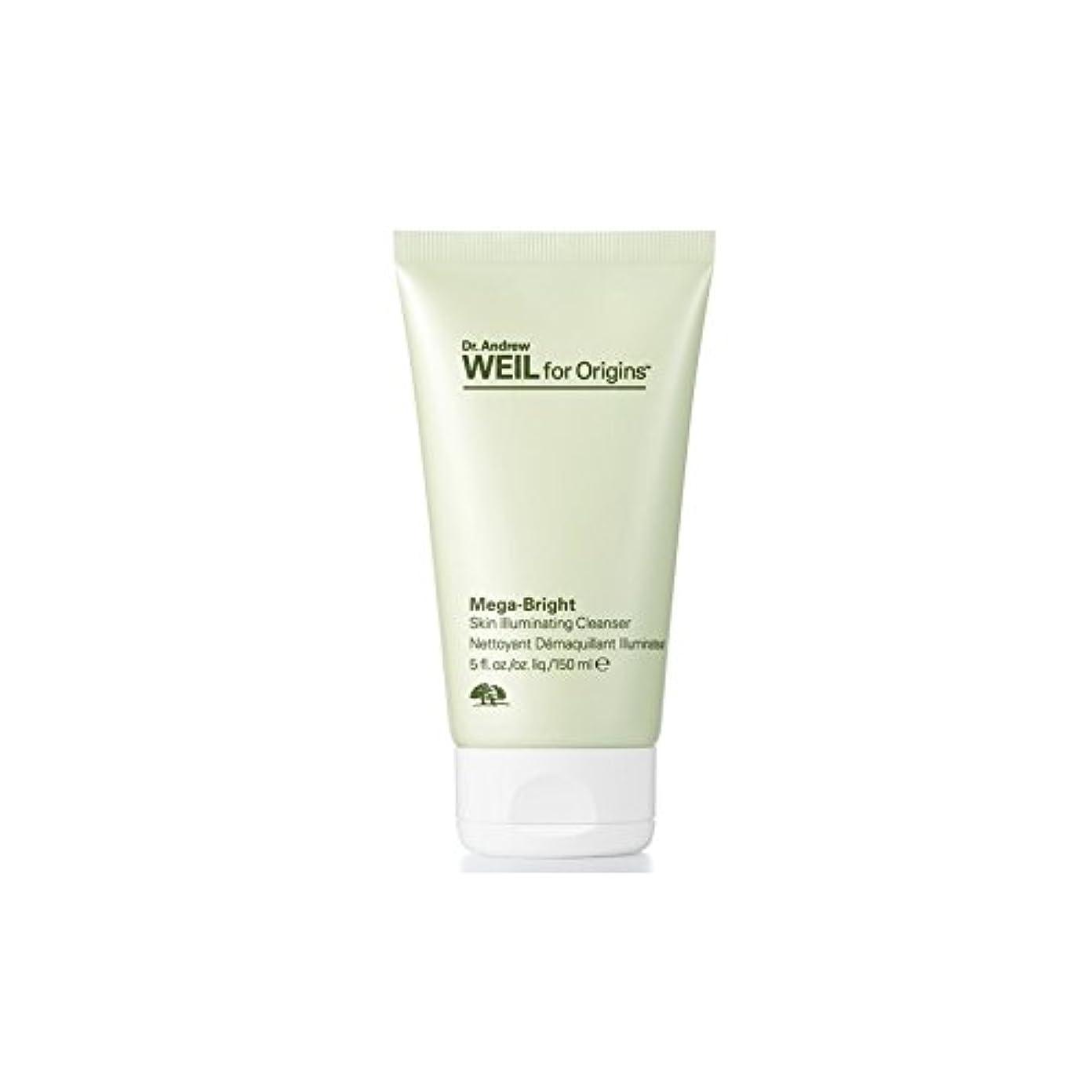 あざ脅迫散髪Origins Dr. Andrew Weil For Origins? Mega-Bright Skin Illuminating Cleanser 150ml (Pack of 6) - 起源アンドルー?ワイルクレンザー...
