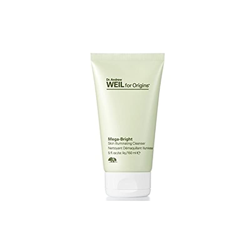 道を作る彫刻家ひねくれたOrigins Dr. Andrew Weil For Origins? Mega-Bright Skin Illuminating Cleanser 150ml (Pack of 6) - 起源アンドルー?ワイルクレンザー...