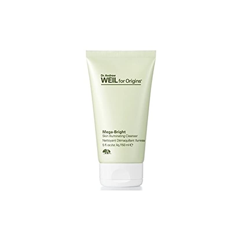 より平らなジョージハンブリー希少性Origins Dr. Andrew Weil For Origins? Mega-Bright Skin Illuminating Cleanser 150ml - 起源アンドルー?ワイルクレンザー150ミリリットルを...