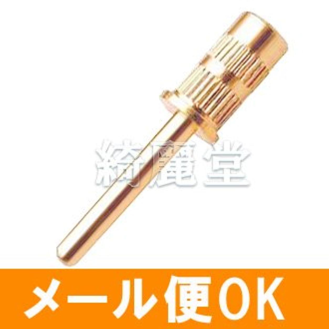 溶かすレザーマラドロイトネイルマシン用 アタッチメントビット(マンドレル)