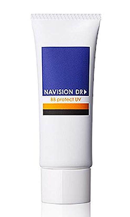 現代クッション高度なNAVISION DR? ナビジョンDR BBプロテクトUV 顔用 ①明るい肌色 SPF50?PA++++ 【医療機関限定取扱品】