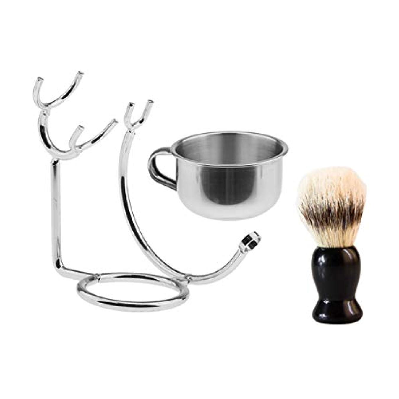 アナリスト悪性の運命的なPerfeclan シェービング用ブラシ ステンレスボウル/スタンド 理容 洗顔 髭剃り 男性用 洗面用品 3個入