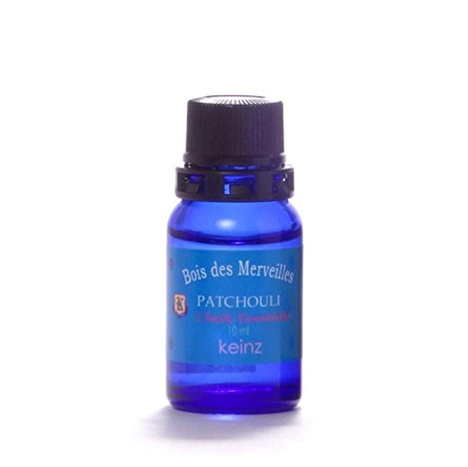 ハーフフィヨルド覆すkeinzエッセンシャルオイル「パチュリ10ml」ケインズ正規品 製造国アメリカ 完全無添加 人工香料は使っていません。
