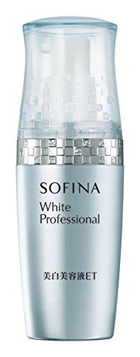 ソフィーナ ホワイトプロフェッショナルET 40g (美白美容液)【医薬部外品】