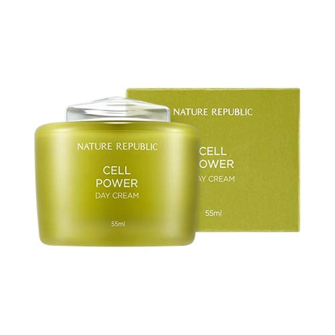 ハグ四回ローマ人NATURE REPUBLIC Cell Power Day Cream/ネイチャーリパブリック セルパワー デイクリーム 55ml [並行輸入品]