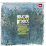ロシア・ヴァイオリン名曲集