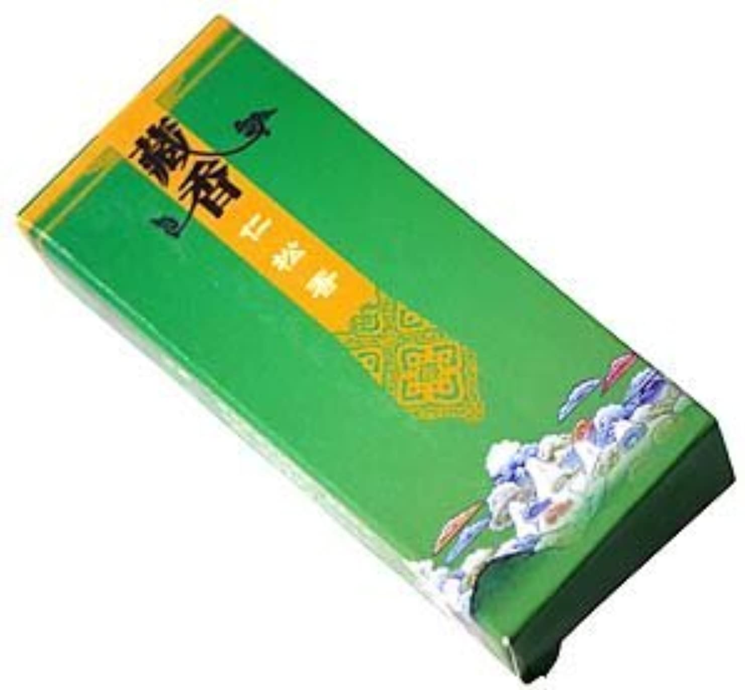 万一に備えて曲線ブッシュARURA 漢方香【仁松香】青海省蔵医研究所