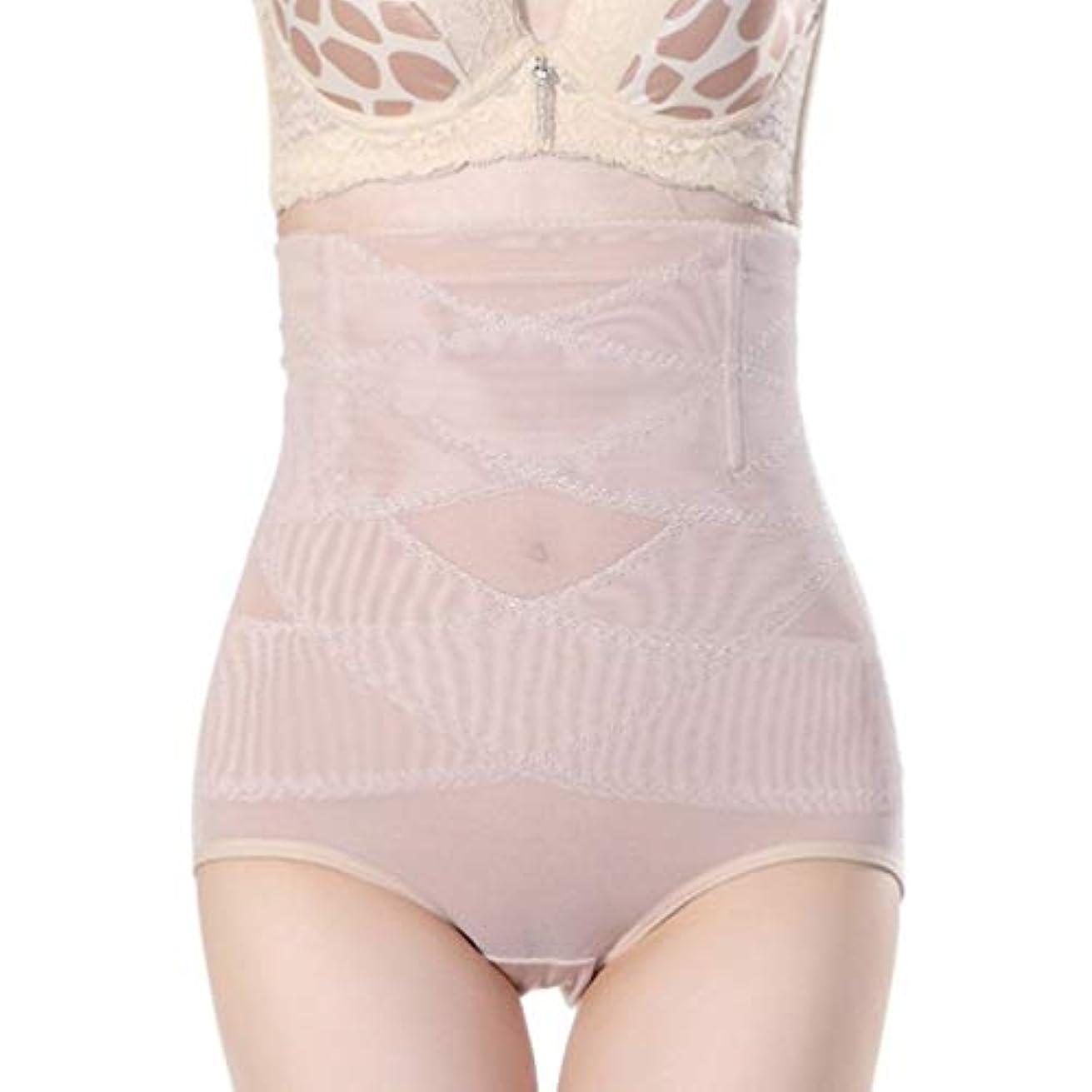 デンマーク語多数の一緒腹部制御下着シームレスおなかコントロールパンティーバットリフターボディシェイパーを痩身通気性のハイウエストの女性 - 肌色L