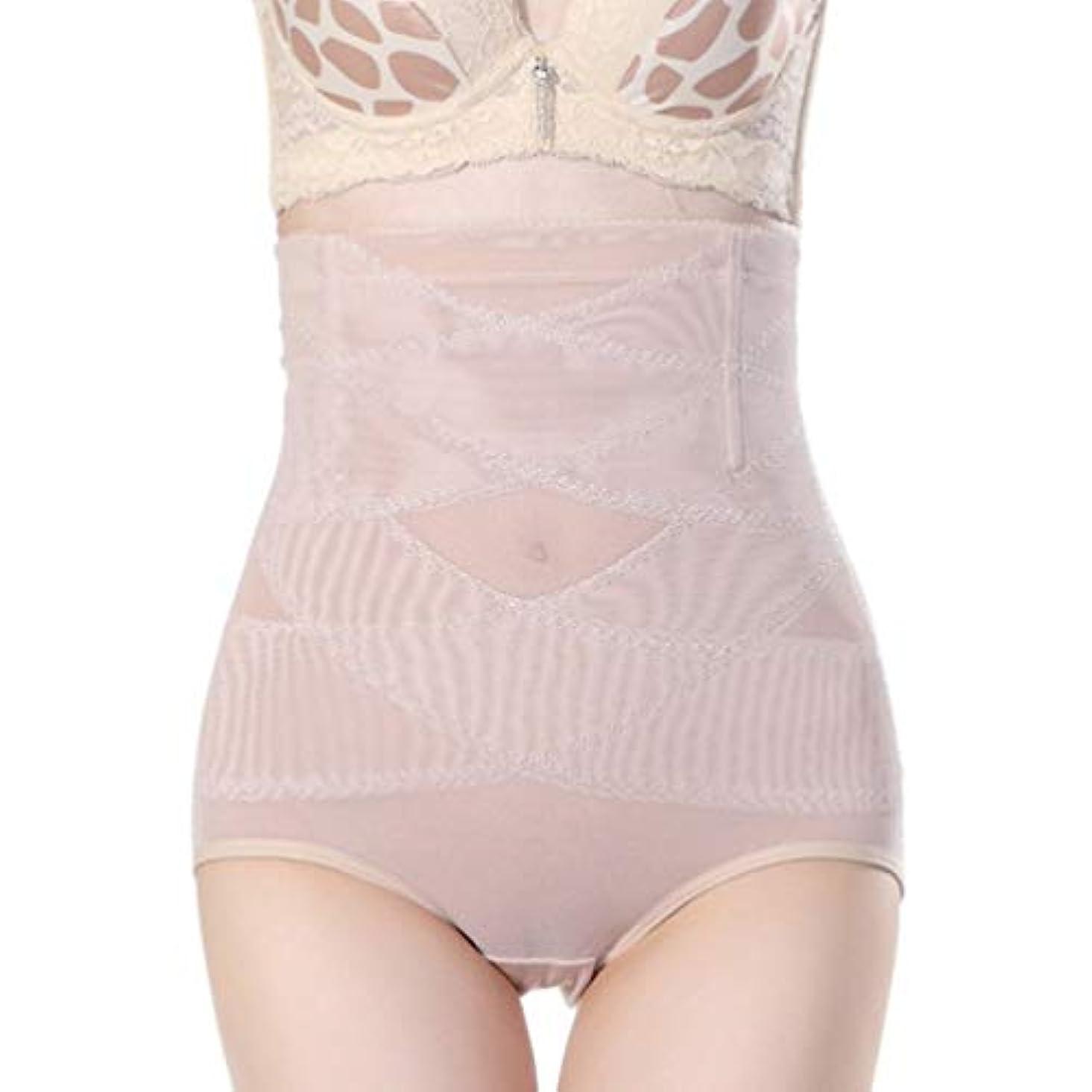 ハグ涙擬人腹部制御下着シームレスおなかコントロールパンティーバットリフターボディシェイパーを痩身通気性のハイウエストの女性 - 肌色M