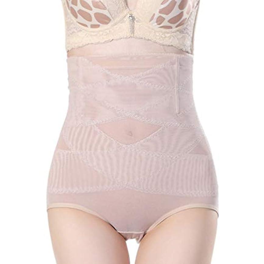 ママソブリケットスイング腹部制御下着シームレスおなかコントロールパンティーバットリフターボディシェイパーを痩身通気性のハイウエストの女性 - 肌色M