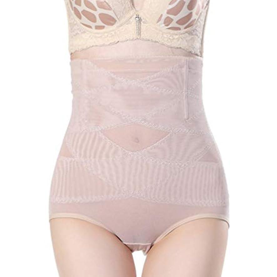 宙返りリズムパステル腹部制御下着シームレスおなかコントロールパンティーバットリフターボディシェイパーを痩身通気性のハイウエストの女性 - 肌色L