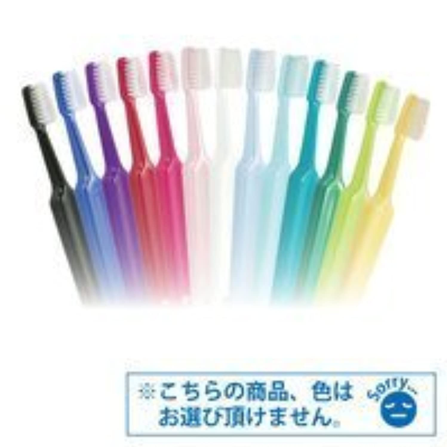 黙失ペースTepe歯ブラシ セレクトコンパクト/エクストラソフト 25本/箱