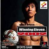 ワールドサッカー ウイニングイレブン2002