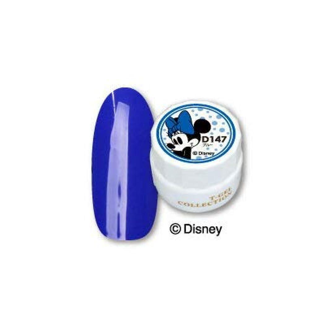 風暴露塩辛いT-GEL COLLECTION カラージェル D147 ブルー 4ml