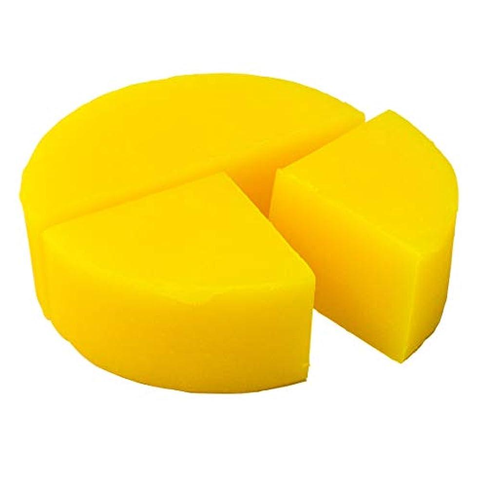 アクション弾丸屈辱するグリセリン クリアソープ 色チップ 黄 100g (MPソープ)