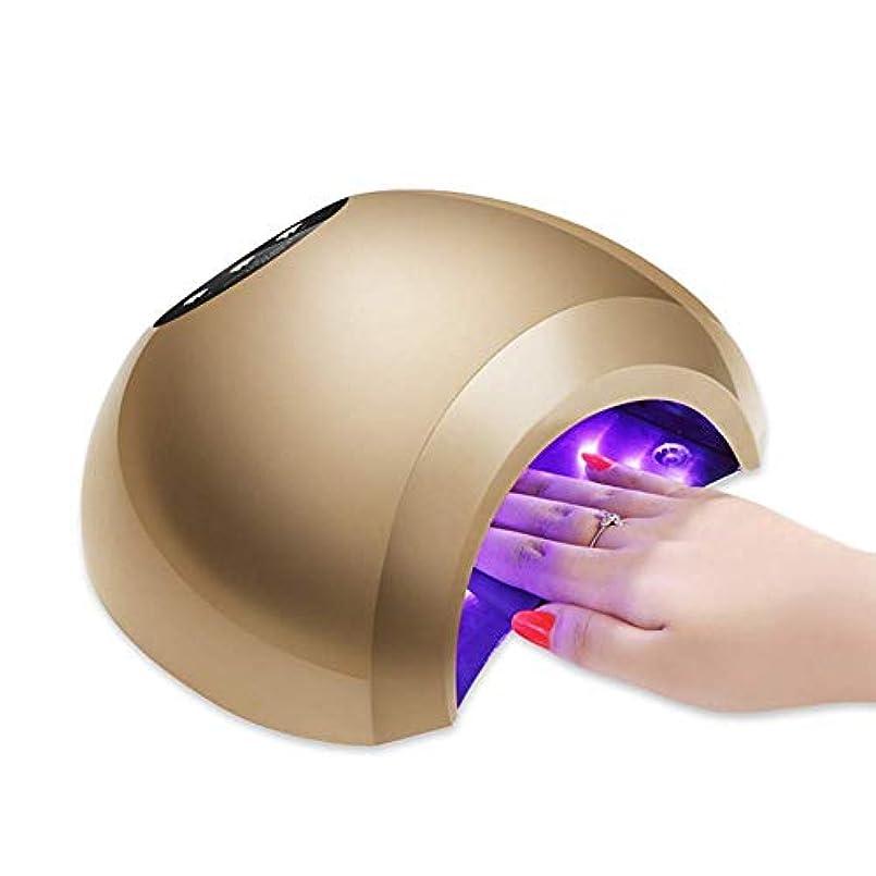 思春期の書き出す処方するLed uvネイルドライヤー48ワット3モードプロフェッショナル液晶ディスプレイ赤外線センシングジェルポリッシュランプ光硬化マニキュア機、ゴールド