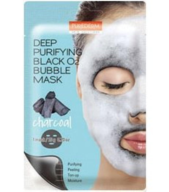 ラフレシアアルノルディヘルパー顕現ブラック O2 バブル マスク charcoal(炭)1枚