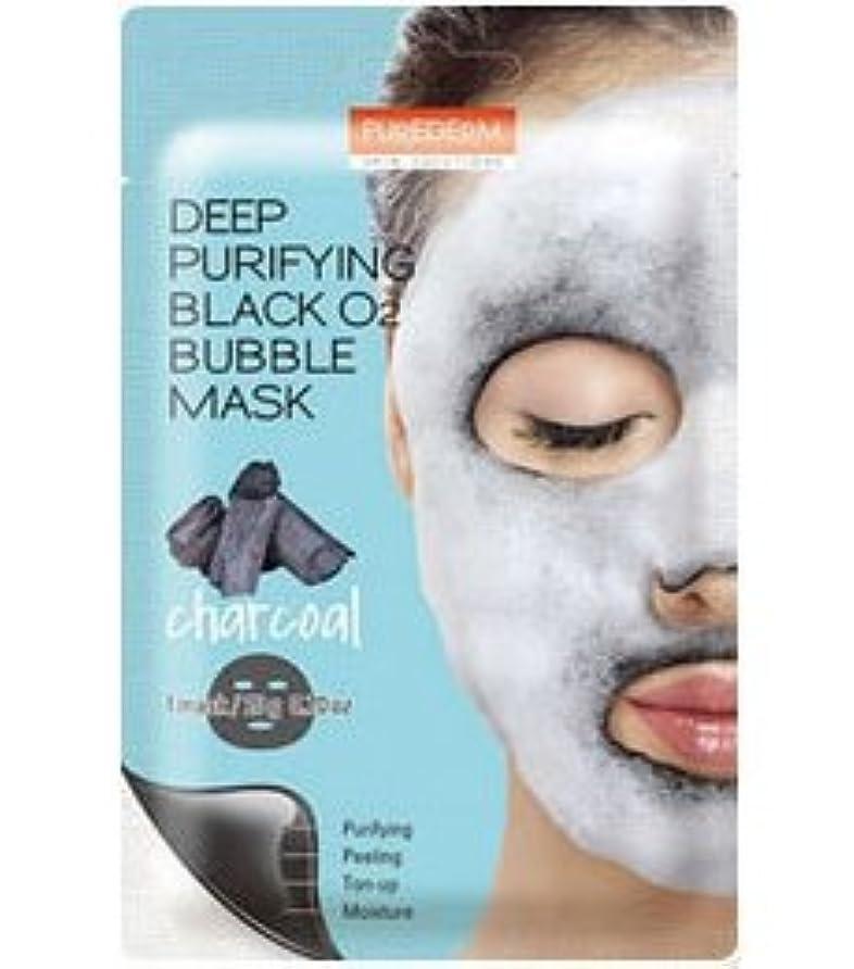 適応的口頭カプラーブラック O2 バブル マスク charcoal(炭)1枚