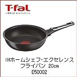 ティファール IHホームシェフ・エクセレンス フライパン T-fal E50002 (20cm)