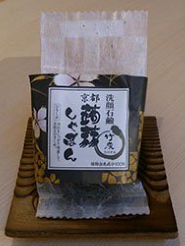 ボートロケーションこれまで京都蒟蒻しゃぼん「竹炭 たけすみ」