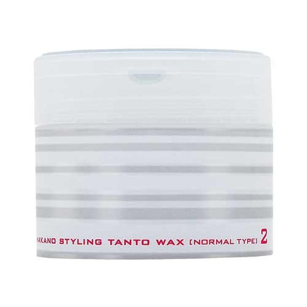 法的キャッチうっかりナカノ スタイリング タントN ワックス 2 ノーマルタイプ 90g 中野製薬 NAKANO