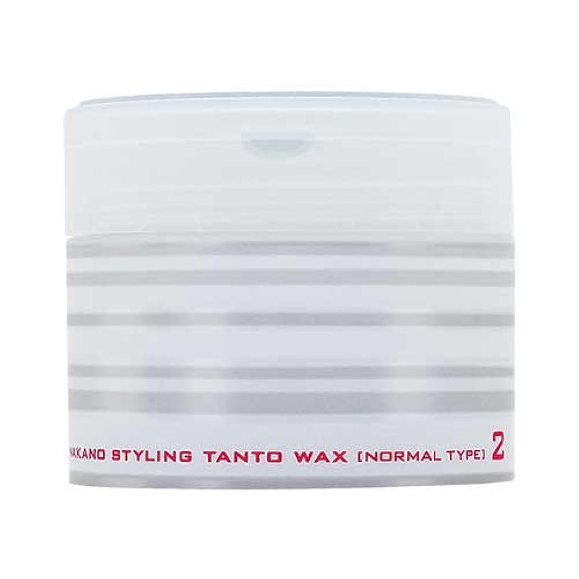 剥離伝染病子犬ナカノ スタイリング タントN ワックス 2 ノーマルタイプ 90g 中野製薬 NAKANO