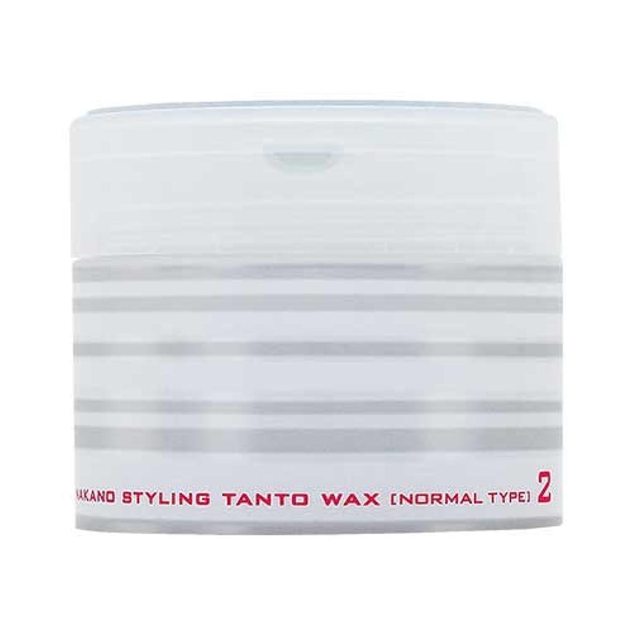 許可アジア人フォルダナカノ スタイリング タントN ワックス 2 ノーマルタイプ 90g 中野製薬 NAKANO