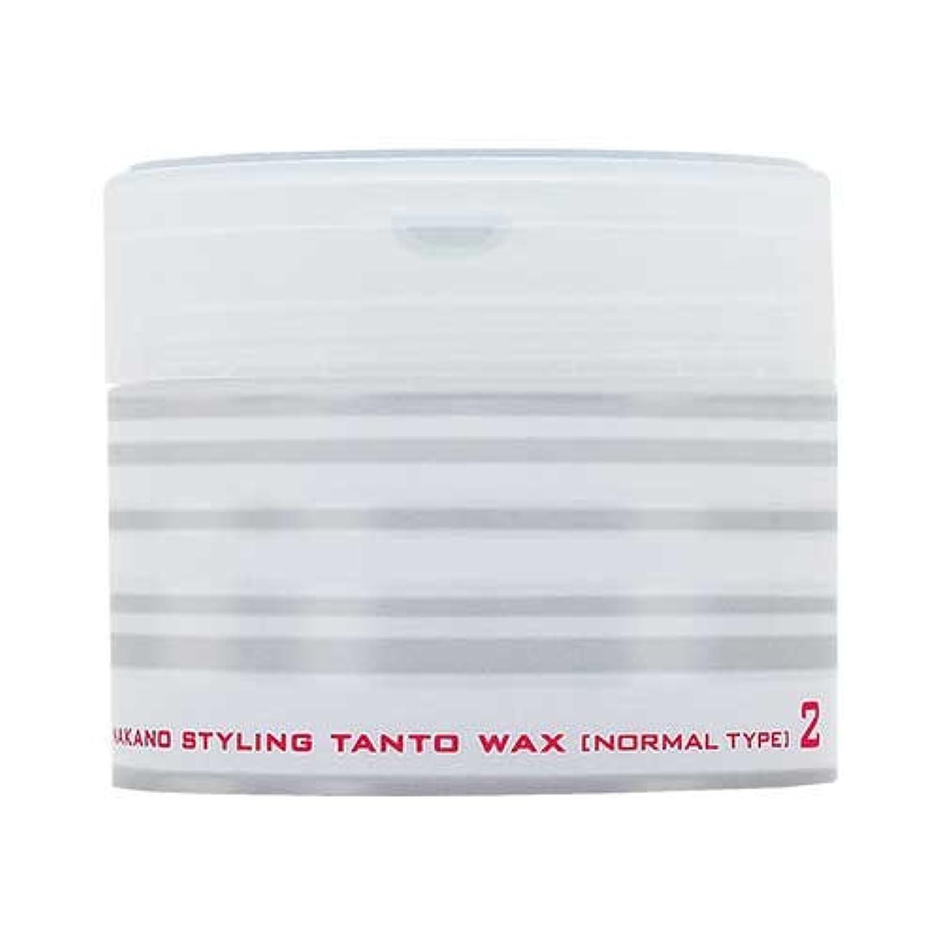 イソギンチャク息切れパイルナカノ スタイリング タントN ワックス 2 ノーマルタイプ 90g 中野製薬 NAKANO