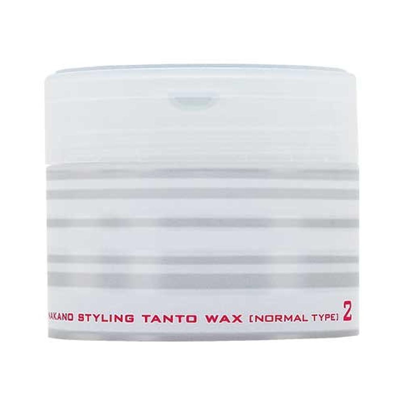 注ぎますあからさま紀元前ナカノ スタイリング タントN ワックス 2 ノーマルタイプ 90g 中野製薬 NAKANO
