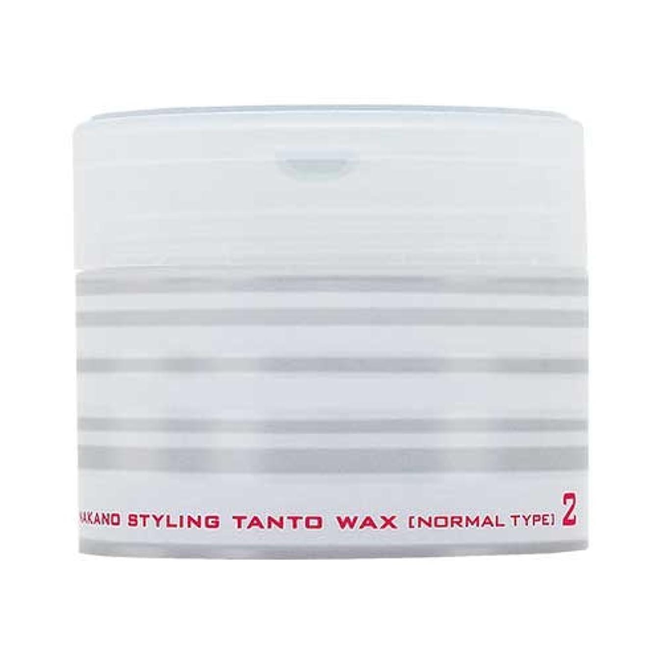 センブランス弾性維持するナカノ スタイリング タントN ワックス 2 ノーマルタイプ 90g 中野製薬 NAKANO