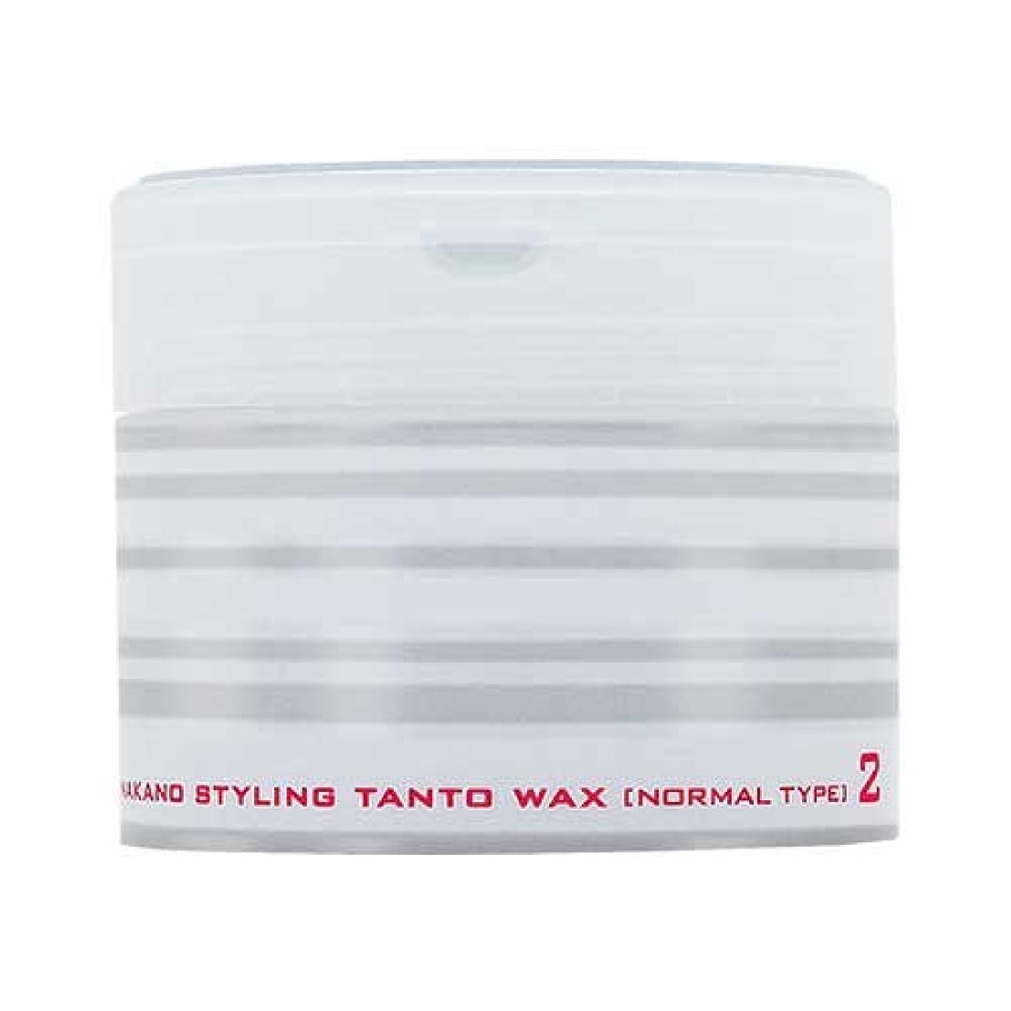 シードグレートバリアリーフ協同ナカノ スタイリング タントN ワックス 2 ノーマルタイプ 90g 中野製薬 NAKANO