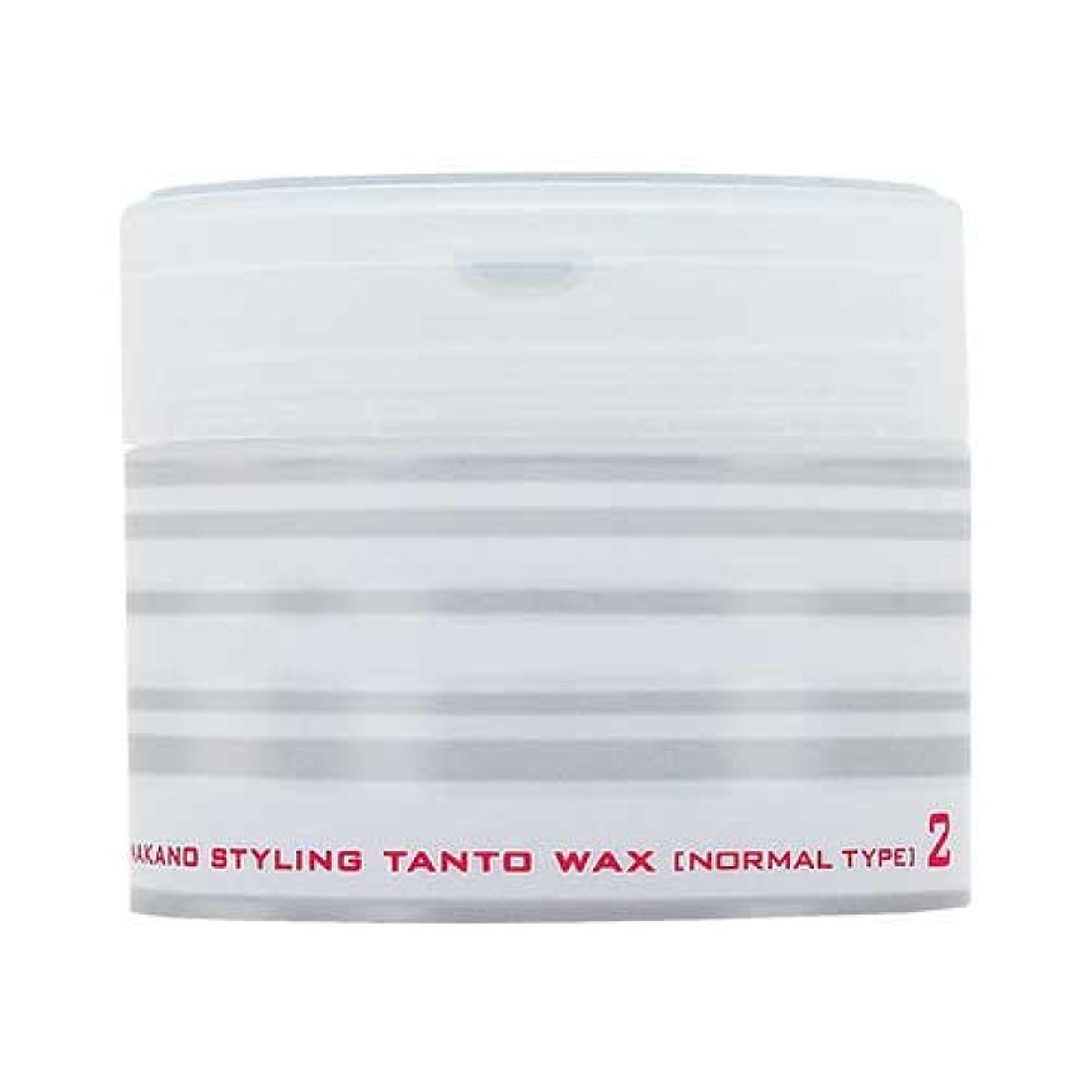 乳白クラック最大のナカノ スタイリング タントN ワックス 2 ノーマルタイプ 90g 中野製薬 NAKANO