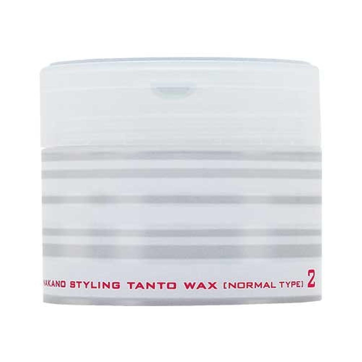 定数蜂屈辱するナカノ スタイリング タントN ワックス 2 ノーマルタイプ 90g 中野製薬 NAKANO