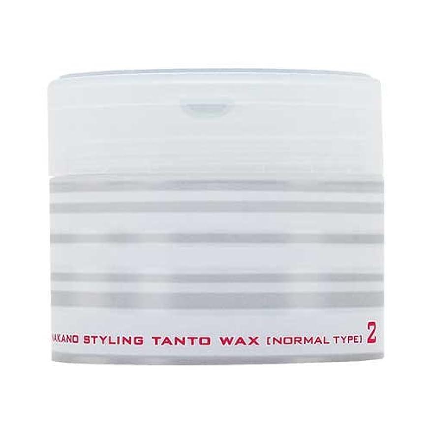 カロリー引っ張るカウボーイナカノ スタイリング タントN ワックス 2 ノーマルタイプ 90g 中野製薬 NAKANO