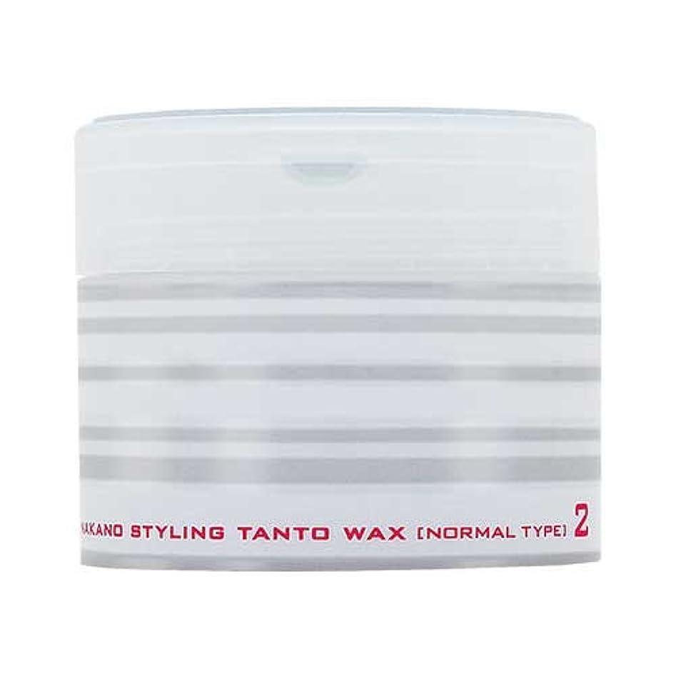 息切れセンサー落ち込んでいるナカノ スタイリング タントN ワックス 2 ノーマルタイプ 90g 中野製薬 NAKANO