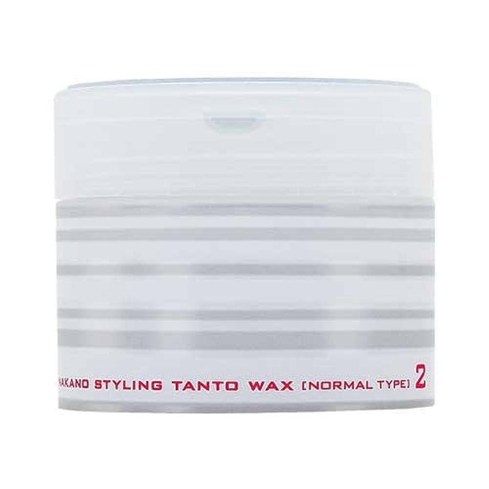 コンチネンタル水分テンションナカノ スタイリング タントN ワックス 2 ノーマルタイプ 90g 中野製薬 NAKANO