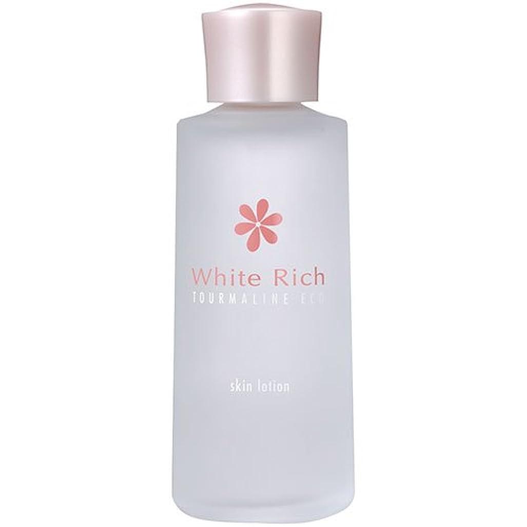めまいが判定しおれたホワイトリッチ YJエコ・ローションホワイト (化粧水)120ml