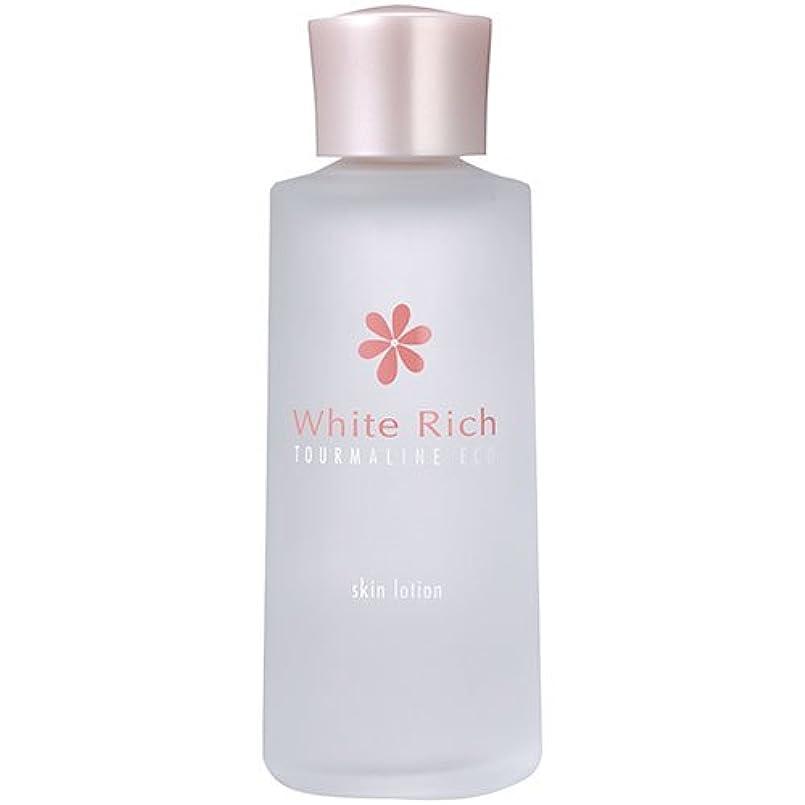 巨大なマーティフィールディング幻影ホワイトリッチ YJエコ?ローションホワイト (化粧水)120ml