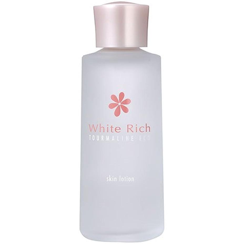 ホワイトリッチ YJエコ?ローションホワイト (化粧水)120ml